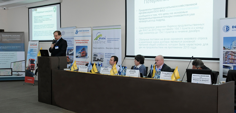 Logistics Innovation Forum 2016